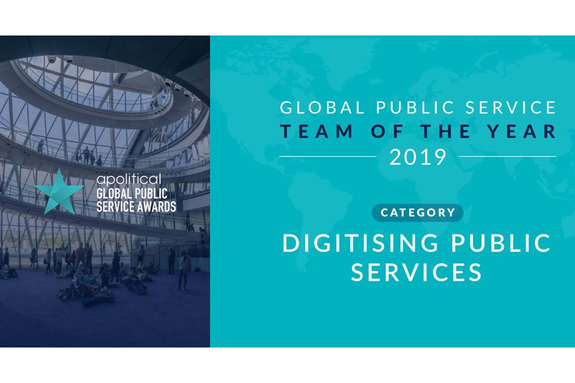 Prêmio Global Public Service é o mais importante para equipes que trabalham com inovação no setor público.